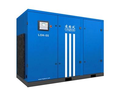LOH系列空压机厂家